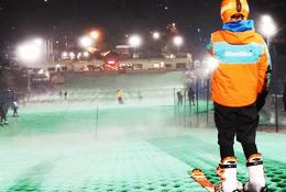 Treningi narciarskie na Szczęśliwicach